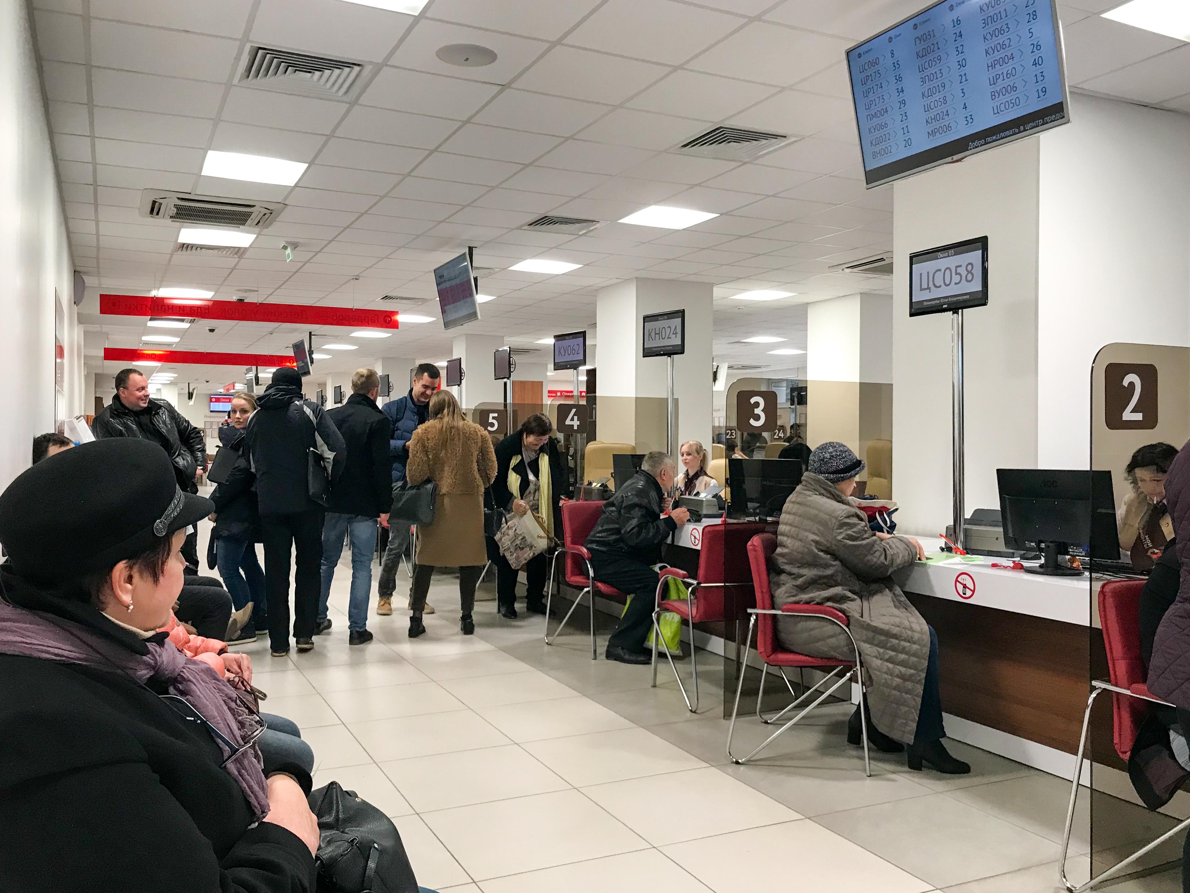 Как электронно зарегистрировать право собственности в Калининграде